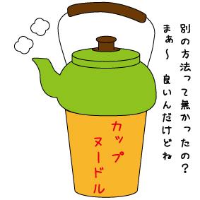 f:id:masaru-masaru-3889:20170103021636j:plain
