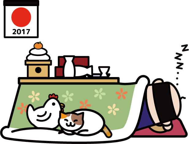 f:id:masaru-masaru-3889:20170103101407j:plain
