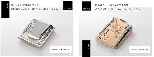 f:id:masaru-masaru-3889:20170106141556p:plain