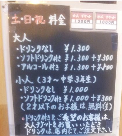 f:id:masaru-masaru-3889:20170107141911p:plain