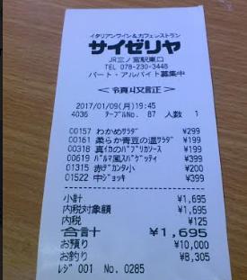 f:id:masaru-masaru-3889:20170109213211p:plain