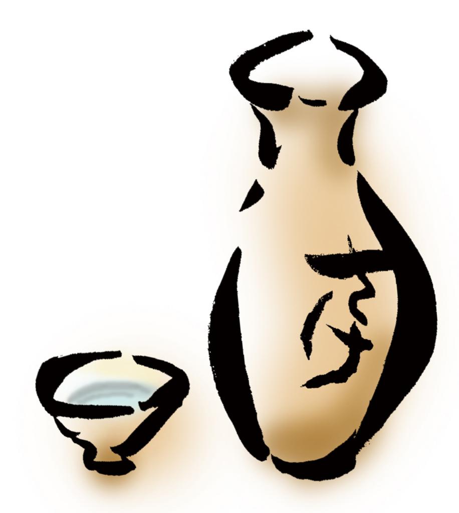 f:id:masaru-masaru-3889:20170110161631j:plain