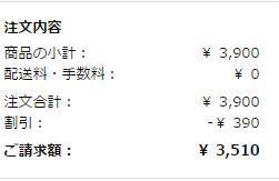 f:id:masaru-masaru-3889:20170111223840p:plain