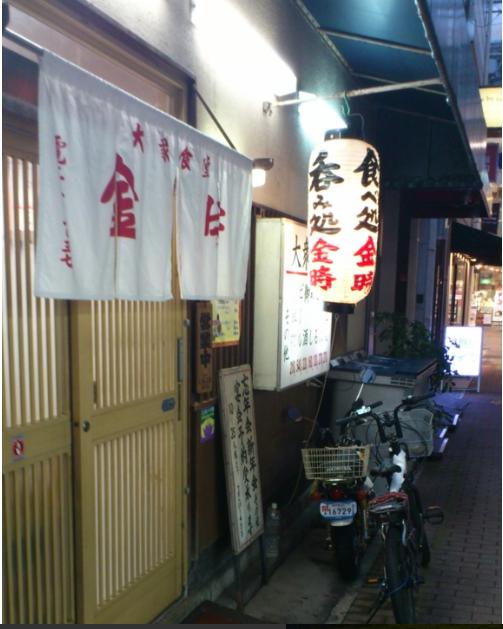 f:id:masaru-masaru-3889:20170112154811p:plain