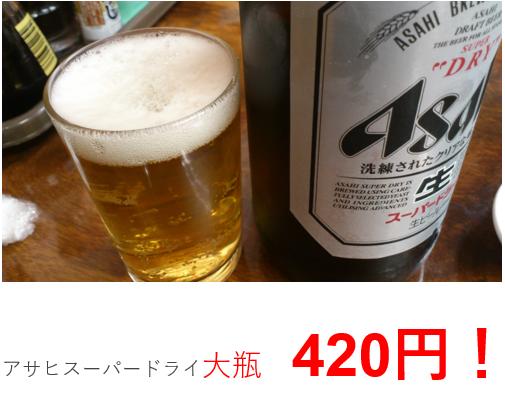 f:id:masaru-masaru-3889:20170112155455p:plain