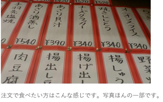 f:id:masaru-masaru-3889:20170112162251p:plain
