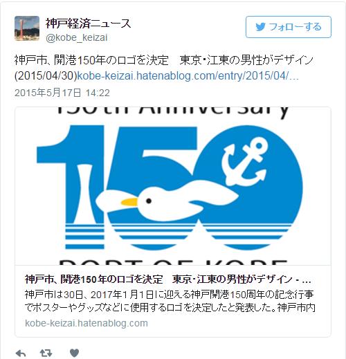 f:id:masaru-masaru-3889:20170112213036p:plain