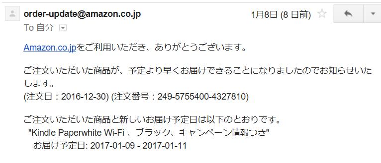 f:id:masaru-masaru-3889:20170116133658p:plain