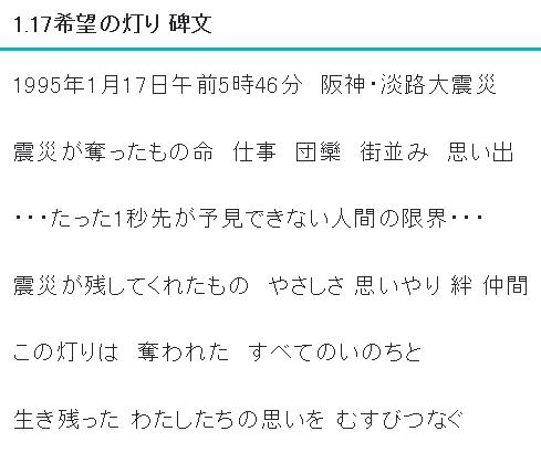 f:id:masaru-masaru-3889:20170117145552p:plain