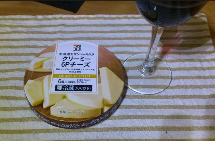 f:id:masaru-masaru-3889:20170128204750p:plain