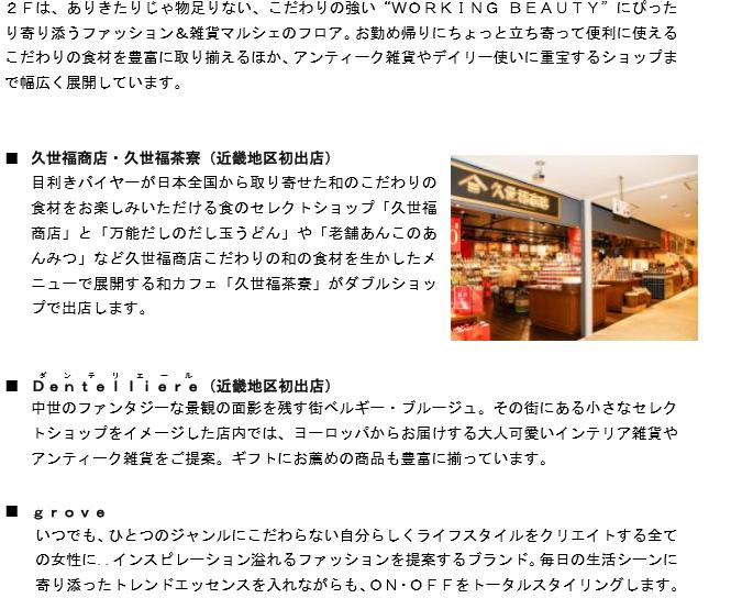 f:id:masaru-masaru-3889:20170130143146p:plain