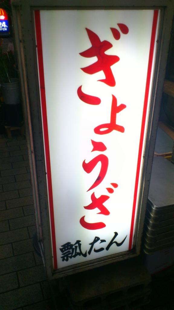 f:id:masaru-masaru-3889:20170131115418j:plain