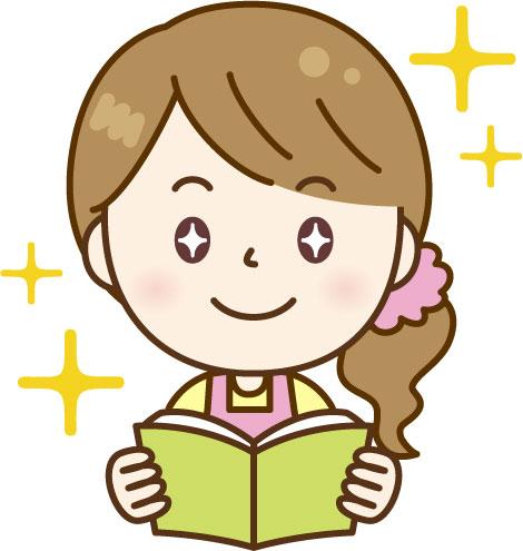 f:id:masaru-masaru-3889:20170201150257j:plain