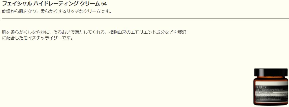 f:id:masaru-masaru-3889:20170203144348p:plain