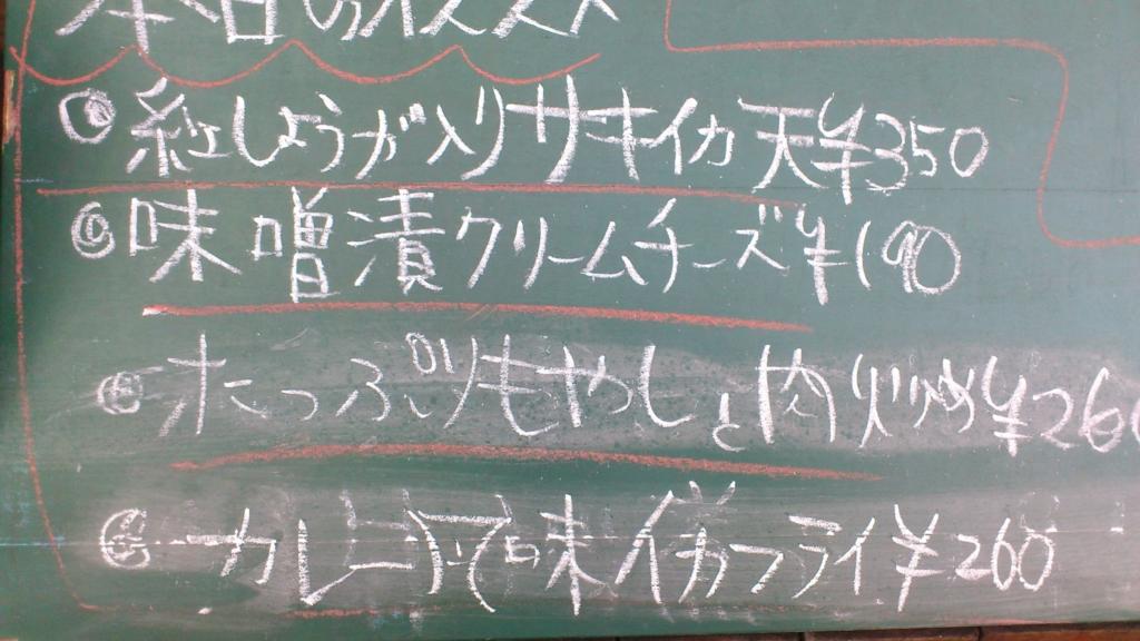 f:id:masaru-masaru-3889:20170205140458j:plain