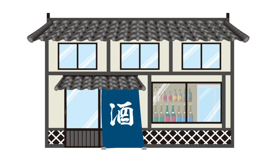 f:id:masaru-masaru-3889:20170209094909j:plain