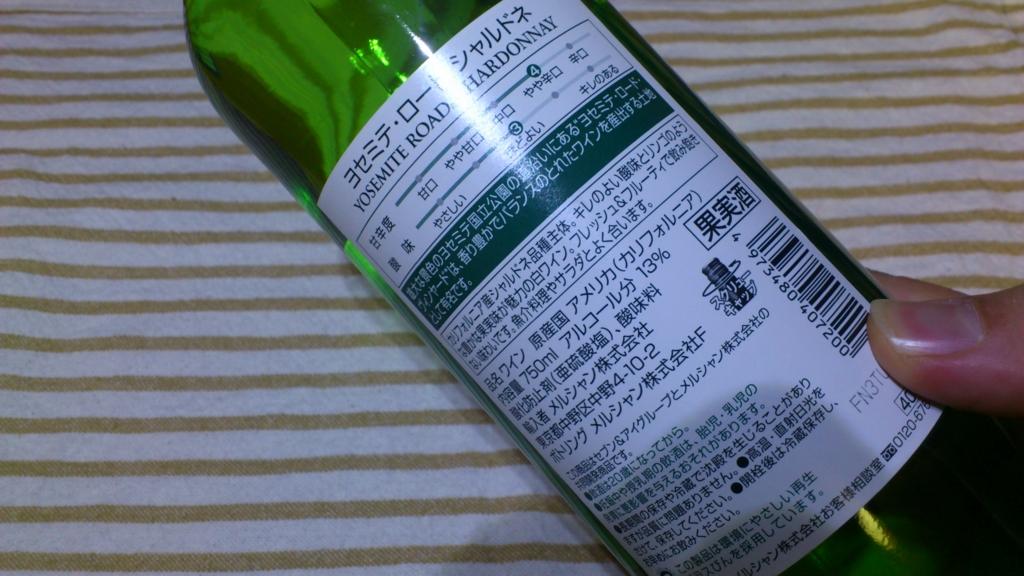 f:id:masaru-masaru-3889:20170211174730j:plain