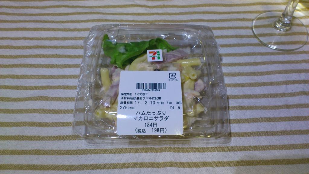 f:id:masaru-masaru-3889:20170211175846j:plain