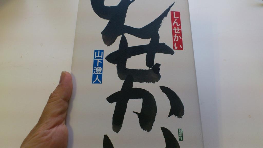 f:id:masaru-masaru-3889:20170214094721j:plain