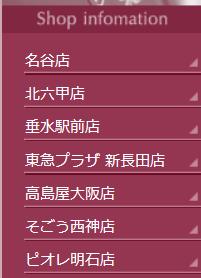 f:id:masaru-masaru-3889:20170214151741p:plain