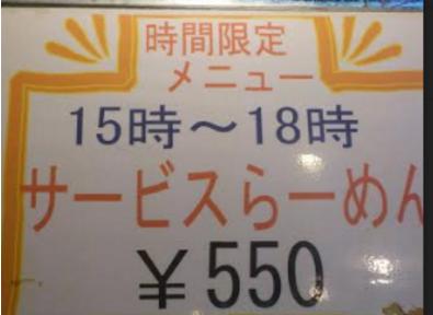 f:id:masaru-masaru-3889:20170219095039p:plain