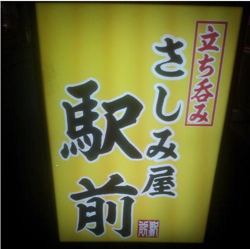 f:id:masaru-masaru-3889:20170220120416p:plain