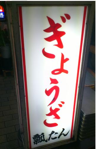 f:id:masaru-masaru-3889:20170301151516p:plain