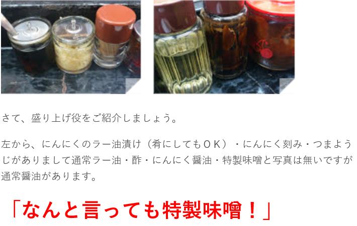 f:id:masaru-masaru-3889:20170301153143p:plain