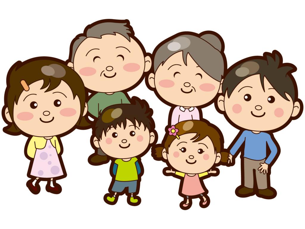 f:id:masaru-masaru-3889:20170302132814j:plain