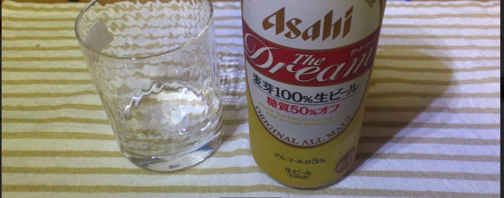 f:id:masaru-masaru-3889:20170302164753p:plain
