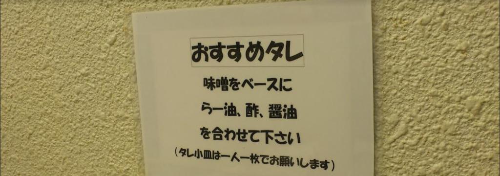 f:id:masaru-masaru-3889:20170304150121p:plain