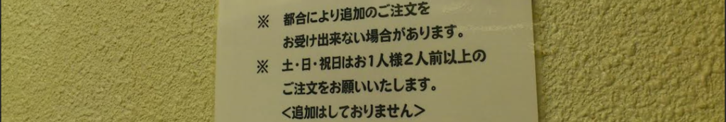 f:id:masaru-masaru-3889:20170304150620p:plain