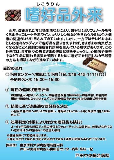 f:id:masaru-masaru-3889:20170313103910p:plain