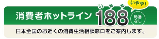 f:id:masaru-masaru-3889:20170314120247p:plain