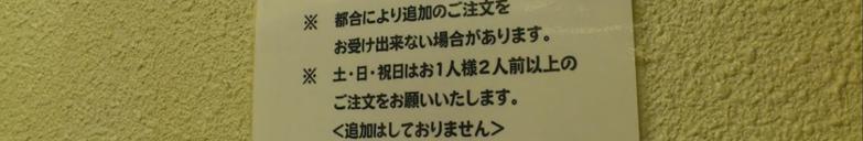f:id:masaru-masaru-3889:20170322154403p:plain