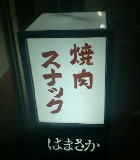 f:id:masaru-masaru-3889:20170324161332p:plain