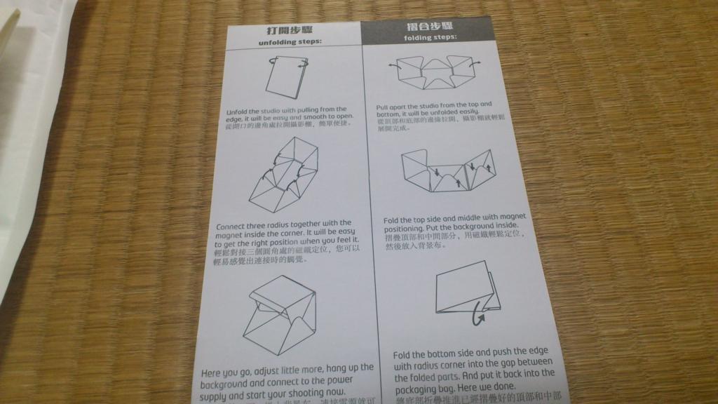 f:id:masaru-masaru-3889:20170325191916j:plain