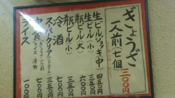 f:id:masaru-masaru-3889:20170328123202p:plain