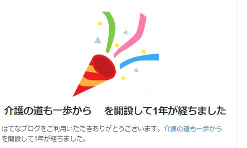 f:id:masaru-masaru-3889:20170330202638p:plain