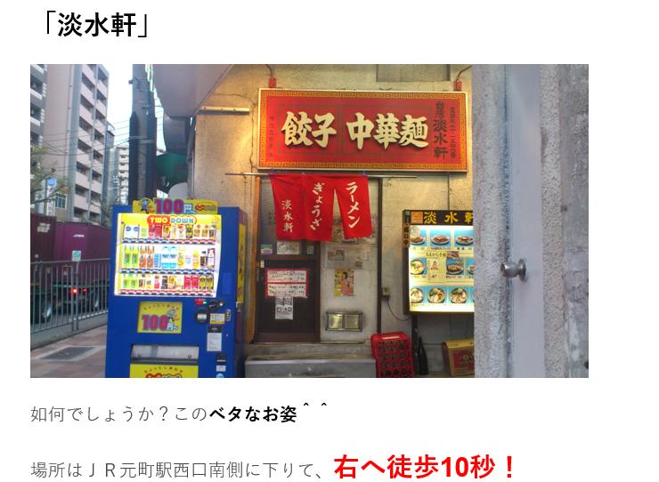 f:id:masaru-masaru-3889:20170403151213p:plain