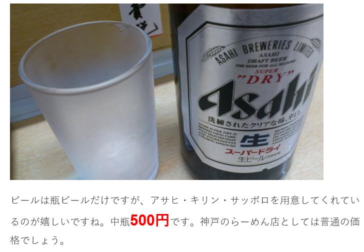 f:id:masaru-masaru-3889:20170403151412p:plain