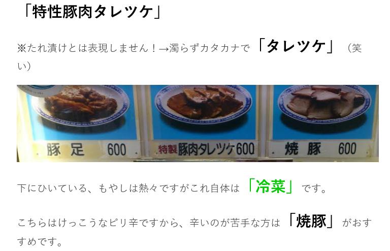 f:id:masaru-masaru-3889:20170403153117p:plain
