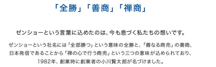 f:id:masaru-masaru-3889:20170408003346p:plain