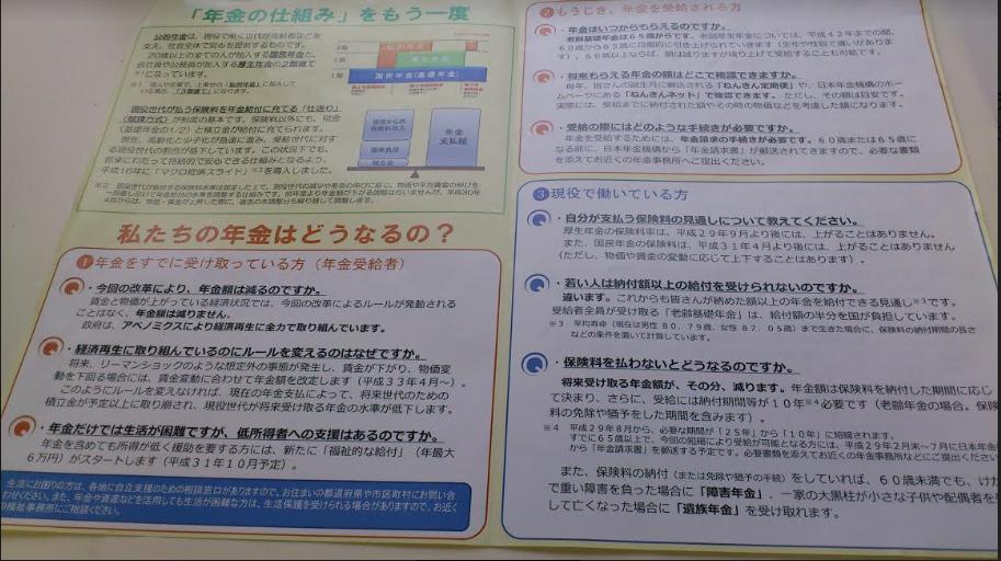 f:id:masaru-masaru-3889:20170411112634p:plain