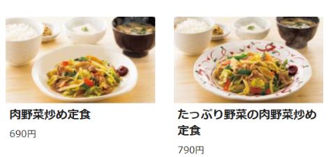 f:id:masaru-masaru-3889:20170412211441p:plain