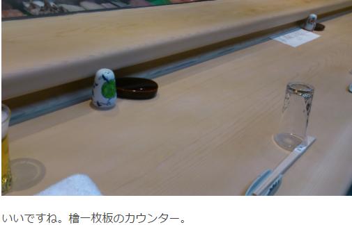 f:id:masaru-masaru-3889:20170416113512p:plain