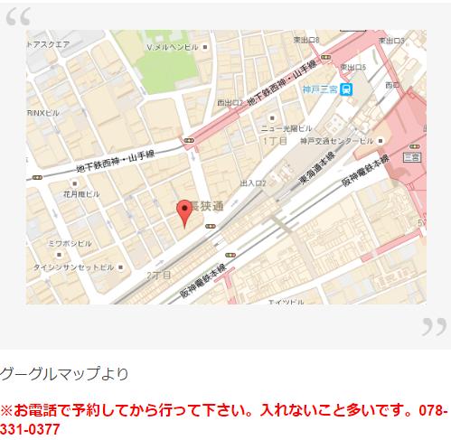 f:id:masaru-masaru-3889:20170416113754p:plain
