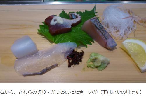 f:id:masaru-masaru-3889:20170416123534p:plain