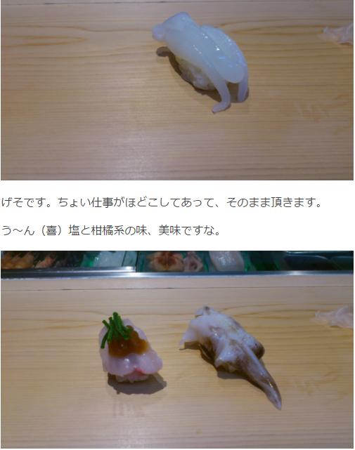 f:id:masaru-masaru-3889:20170416124221p:plain