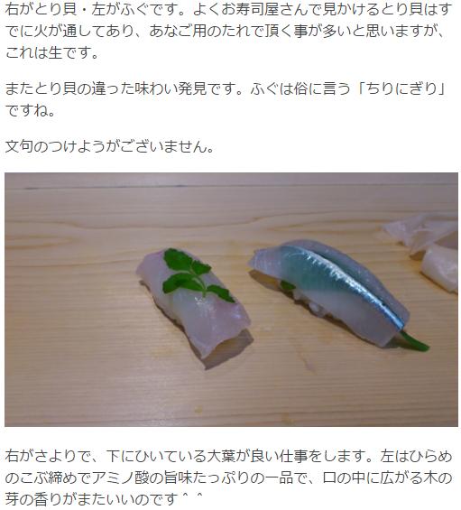 f:id:masaru-masaru-3889:20170416124432p:plain